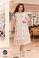 Летнее шифоновое платье большого размера 52,54,56,58