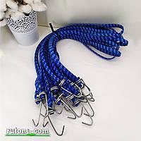 Гумка кріпильна для багажу плоска з гачками 1 м 10 мм / 10 шт/упак джгут гумовий колір синій