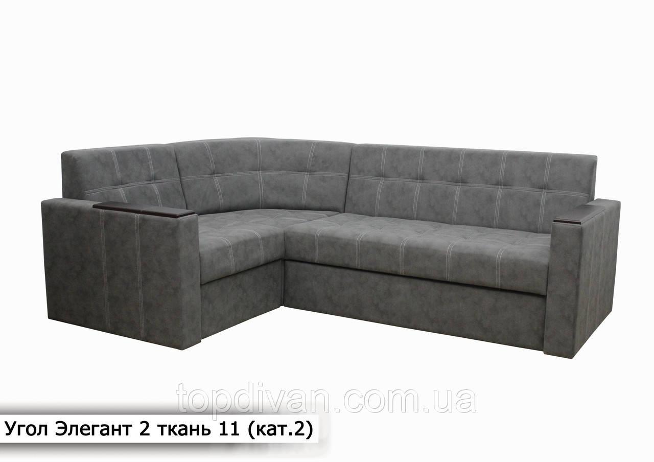 """Угловой диван """"Элегант 2"""" (Угол взаимозаменяемый) Ткань 11 Габариты: 2,35 х 1,65  Спальное место: 1,95 х 1,27"""