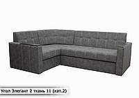 """Угловой диван """"Элегант 2"""" (Угол взаимозаменяемый) Ткань 11 Габариты: 2,35 х 1,65  Спальное место: 1,95 х 1,27, фото 1"""