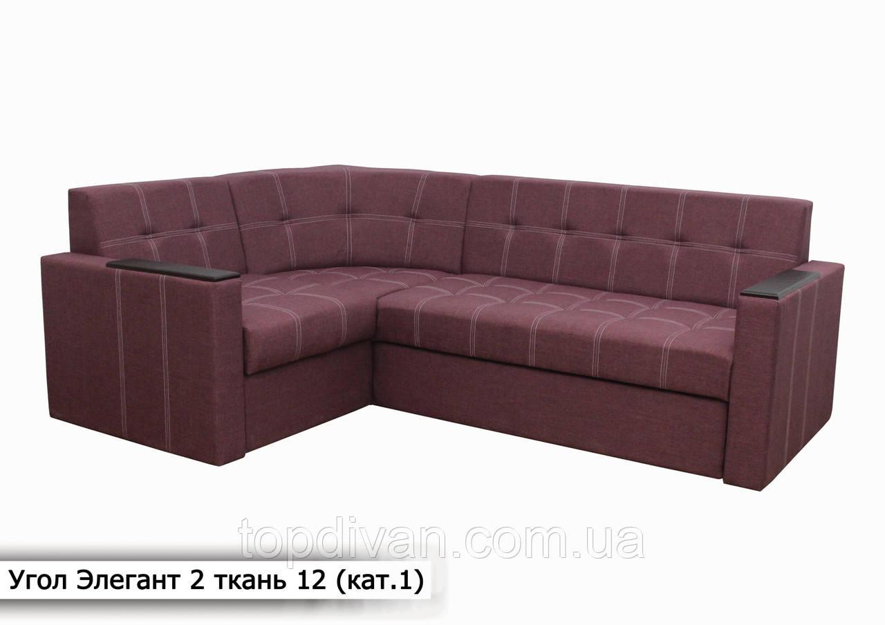 """Кутовий диван """"Елегант 2"""" (Кут взаємозамінний) Тканина 12 (1 кат)"""