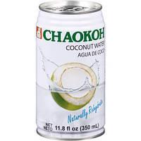 Натуральный кокосовый сок Chaokoh 350 мл