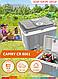 Переносной автомобильный холодильник Camry CR 8061, 45 л, фото 6