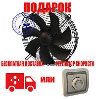Осевой вентилятор QuickAir WO-B 300