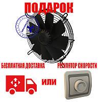 Осевой вентилятор QuickAir WO-B 200