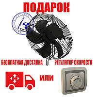 Осевой вентилятор QuickAir WO-S 400