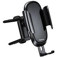 Автодержатель для телефона BASEUS Future Gravity SUYL-BWL01, черный