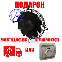 Осевой вентилятор QuickAir WO-S 200