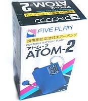 Автономний компресор Atman Атом-2
