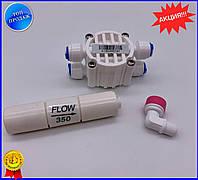 """Угловой обратный клапан 1/8"""",ограничитель потока (бочонок), четырёхходовой клапан 1/4"""" для обратного осмоса"""