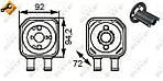 Масляный радиатор AUDI A6 01-