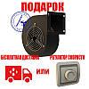 Радиальный вентилятор QuickAir WR 120/60