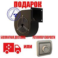 Радіальний вентилятор QuickAir WR 120/60