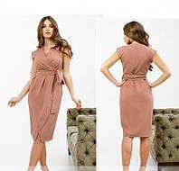 Пудровое летнее женское платье на запах с поясом 1081