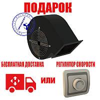 Радіальний вентилятор QuickAir WR 160/60, фото 1