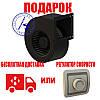 Радіальний вентилятор QuickAir WR 180/90