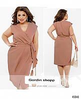 Пудровое летнее женское платье большого размера на запах с поясом 1081