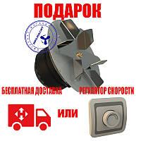 Дымосос QuickAir WT 150/20