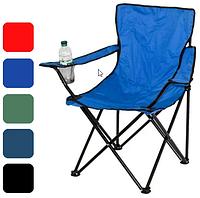 Кресло раскладное для рыбалки отдыха и туризма 50*50*80см. Стул туристический складной MH-3298S