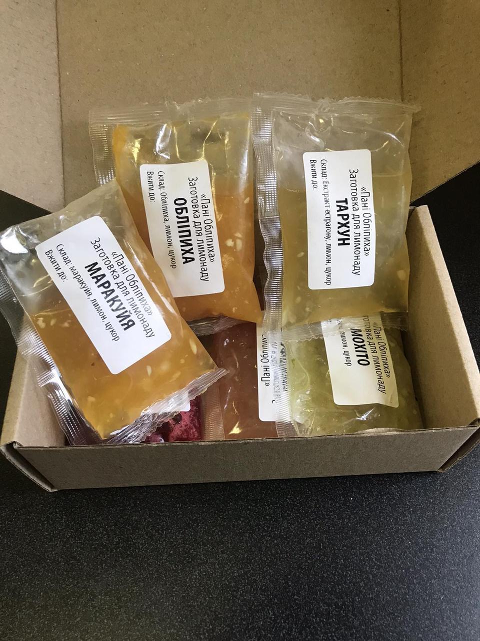 Набір лимонадних заготовок саше 18 шт