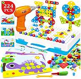 """Розвиваючий конструктор на 224 деталі Tu Le Hui """"Puzzle Peg"""" чемодан TLH-29, фото 2"""