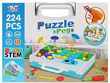 """Розвиваючий конструктор на 224 деталі Tu Le Hui """"Puzzle Peg"""" чемодан TLH-29, фото 6"""