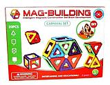 Магнитный конструктор Mag Building на 20 деталей, фото 3