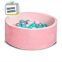 Сухой бассейн с шариками для дома! Персиковый
