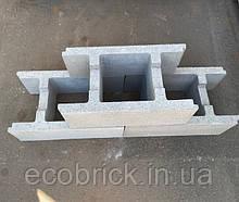 Блок бетонный опалубочный 190х290х500