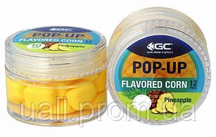 Штучна кукурудза GC в діпі Pop-Up Flavored 10мм(12шт) Pineapple (Ананас)