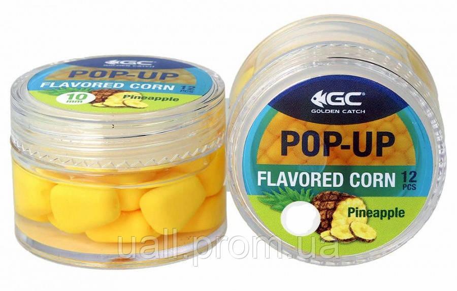 Штучна кукурудза GC в діпі Pop-Up Flavored 8мм(12шт) Pineapple (Ананас)