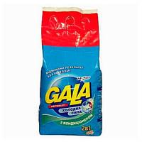 Gala «2 в 1» Стиральный порошок 9 кг