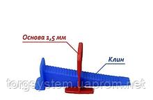 Комплект СВП 1,5 мм (250+100 шт)