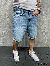 Шорты мужские джинсовые 2Y Premium (Турция)О Д