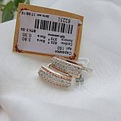 Серебряные серьги с золотыми вставками 150у