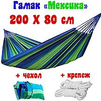 Гамак лежак мексиканский тканевый подвесной на весь рост Gama-K 200 х 80 см синий   Гамак туристический