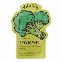Листовая маска для лица для сужения пор Tony Moly I'm Real Broccoli Mask Sheet 21 мл