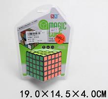 """Кубик-логіка """"Magic Cube"""" 5*5, на блістері 8815-3"""