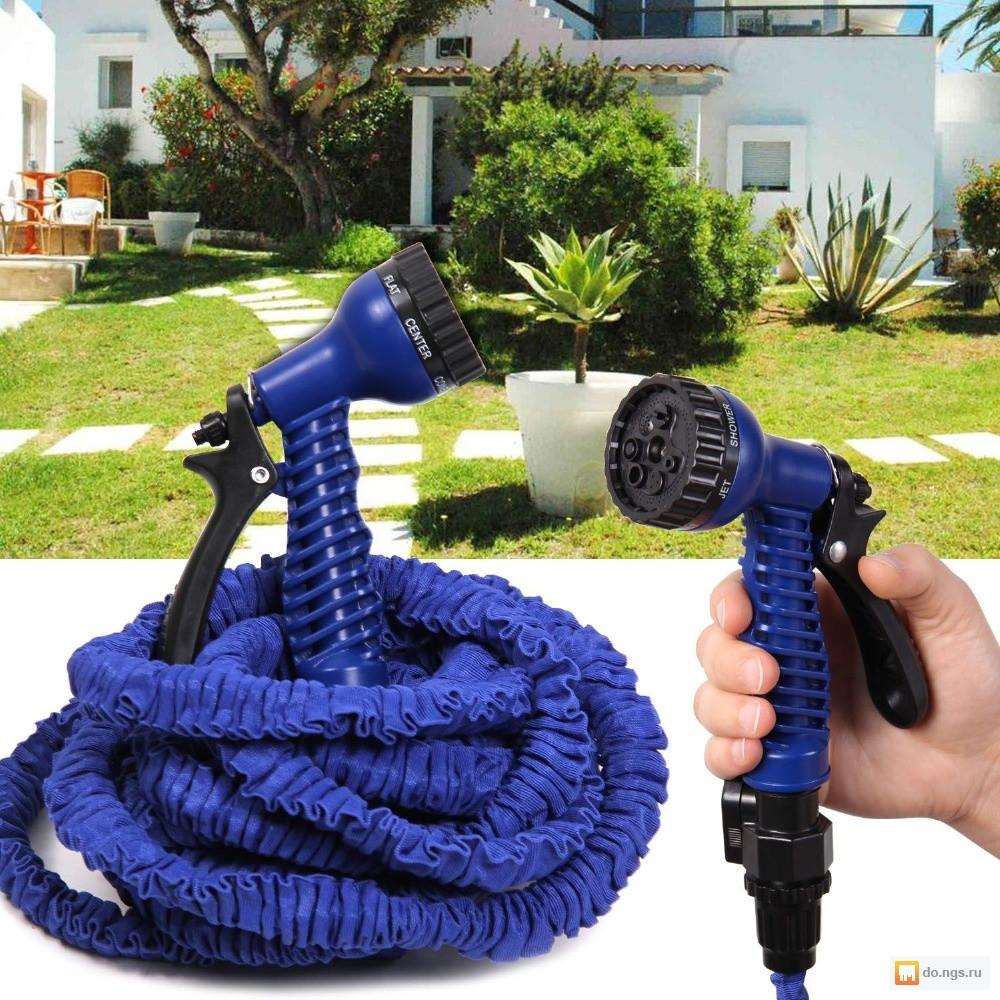 Шланг для полива Magic Hose 22.5м. Поливной садовой шланг X-Hose. 22.5м.