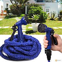 Шланг для полива Magic Hose 22.5м. Поливной садовой шланг X-Hose. 22.5м., фото 1