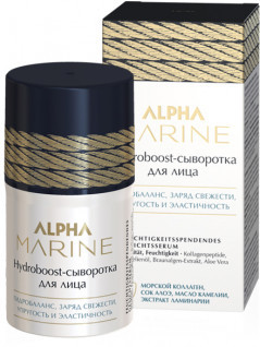 Estel Professional Alpha Homme Пудра для волосся чоловіча