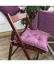 Подушка на стілець табурет бавовна Фіолет