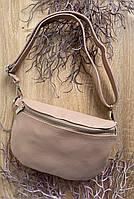 Женская сумка-бананка , поясная сумка пудрового цвета, с натуральной кожи