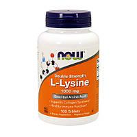 L-Лизин незаменимая аминокислота NOW L-Lysine 1000 mg double strength (100 tabs)