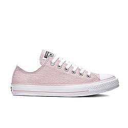 Кеды женские Converse All Star розовые (564344C) 36,5