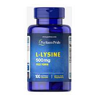 L-Лизин незаменимая аминокислота Puritan's Pride L-Lysine 500 mg (100 caps)