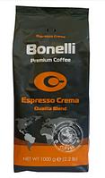 Кофе Bonelli Espresso Crema Qualita Blend в зернах 1 кг