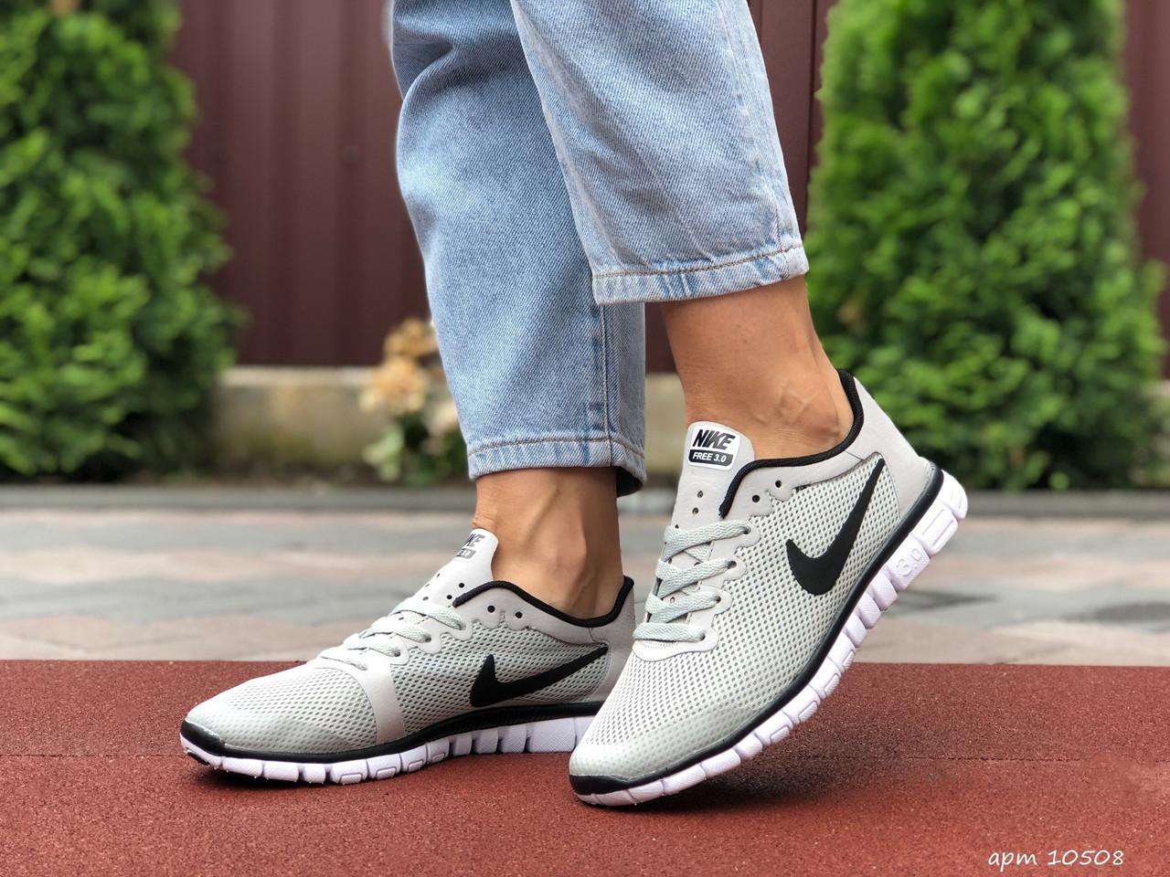 Женские кроссовки Nike Free Run 3.0 (светло-серые) B10508 стильные качественные кроссы