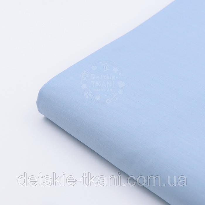 Відріз однотонної темно-блакитний тканини (№31а), розмір 65 * 160 см