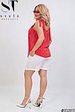 Жіночий літній костюм Майка і шорти Розмір 48 50 52 54 56 58 60 62 Різні кольори, фото 2